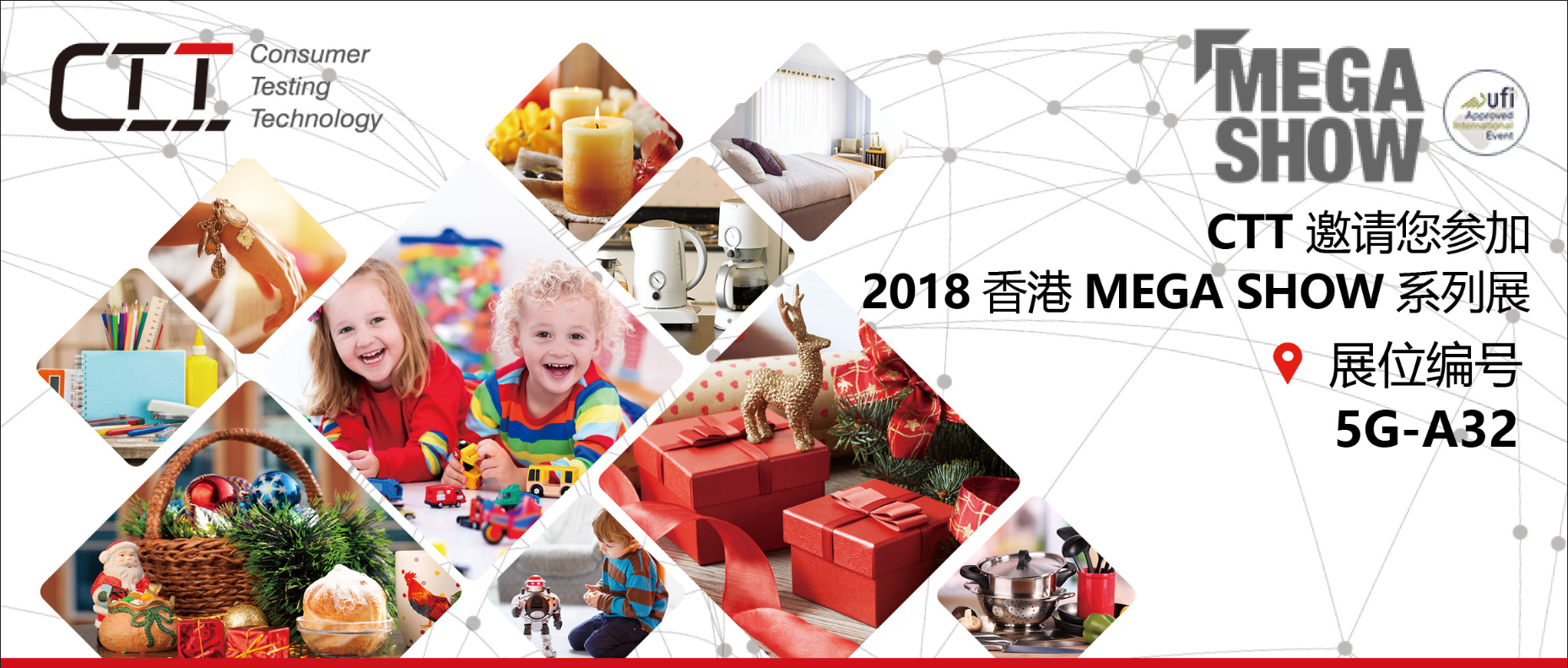 CTT invite you to The 2018 HongKong MEGA SHOW (Booth NO : 5G-A32)