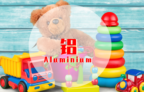 EU amended the migration limit of Aluminium of Toy Safety Directive